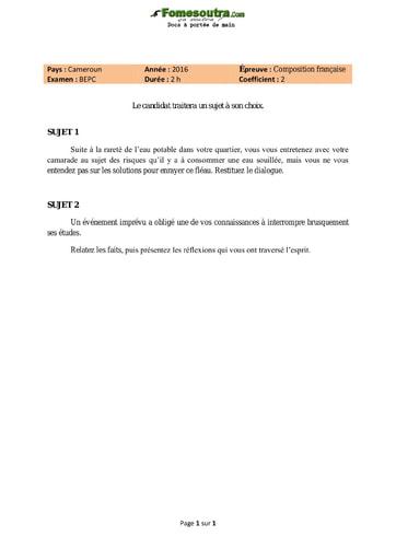 Sujet de Composition française BEPC 2016 - Cameroun